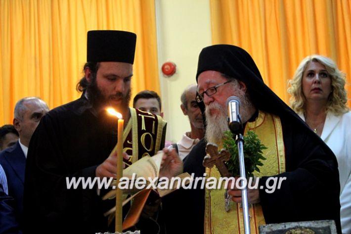 alexandriamou.gr_orkomosiadimotikousumbouliou2019IMG_2925