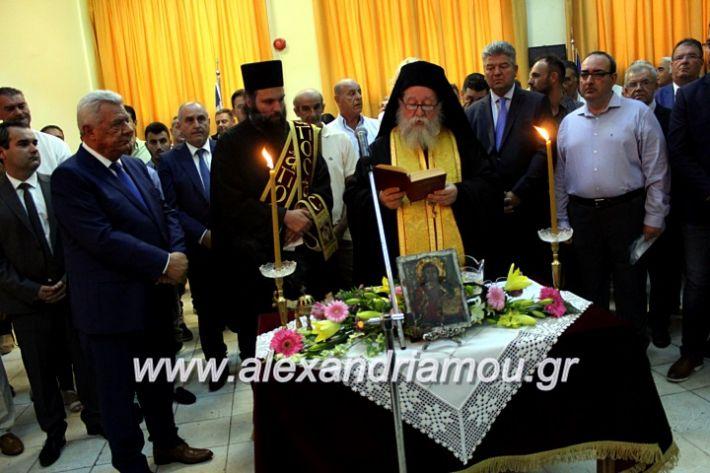 alexandriamou.gr_orkomosiadimotikousumbouliou2019IMG_2926