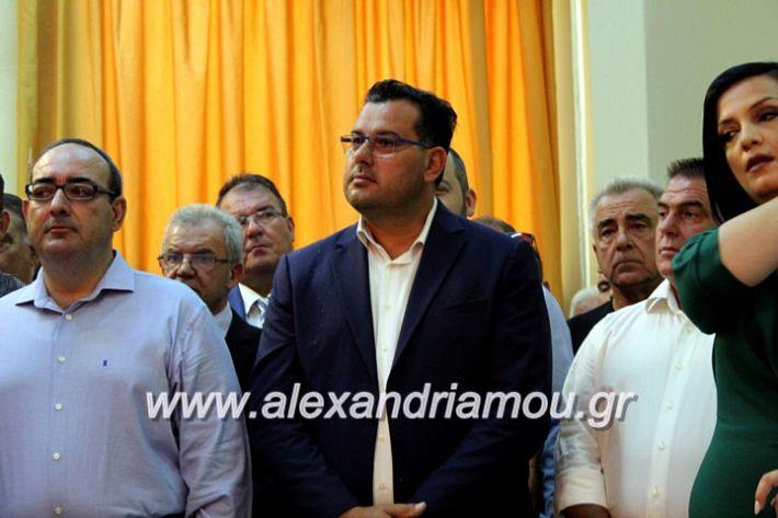 alexandriamou.gr_orkomosiadimotikousumbouliou2019IMG_2929