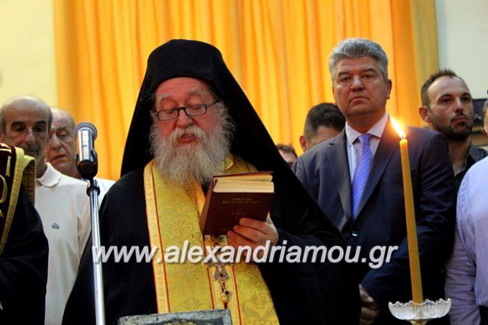 alexandriamou.gr_orkomosiadimotikousumbouliou2019IMG_2930