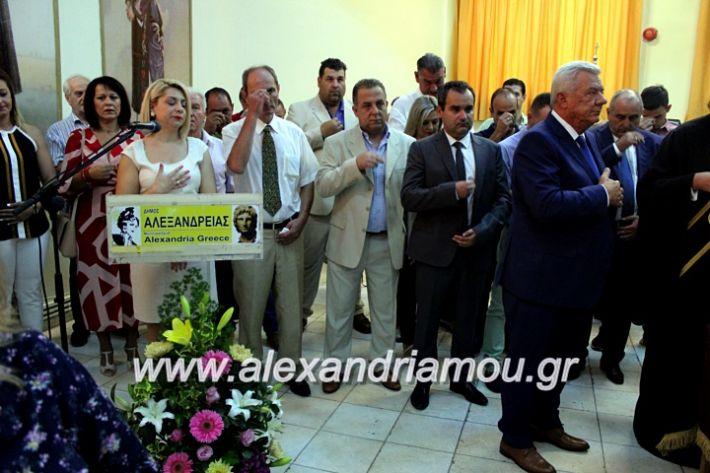 alexandriamou.gr_orkomosiadimotikousumbouliou2019IMG_2931