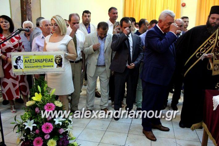 alexandriamou.gr_orkomosiadimotikousumbouliou2019IMG_2933