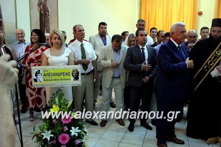 alexandriamou.gr_orkomosiadimotikousumbouliou2019IMG_2934