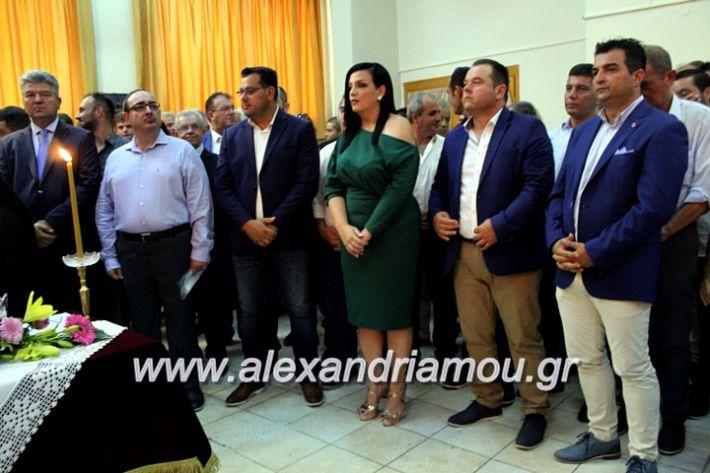alexandriamou.gr_orkomosiadimotikousumbouliou2019IMG_2935