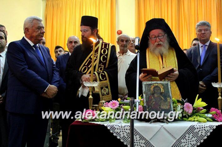 alexandriamou.gr_orkomosiadimotikousumbouliou2019IMG_2936