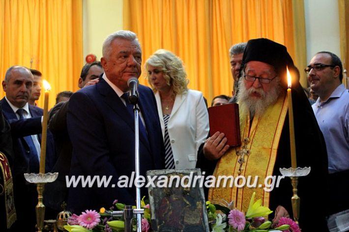 alexandriamou.gr_orkomosiadimotikousumbouliou2019IMG_2937