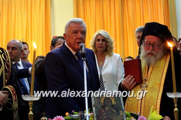 alexandriamou.gr_orkomosiadimotikousumbouliou2019IMG_2938