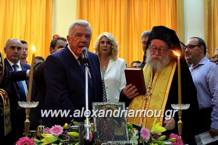 alexandriamou.gr_orkomosiadimotikousumbouliou2019IMG_2940