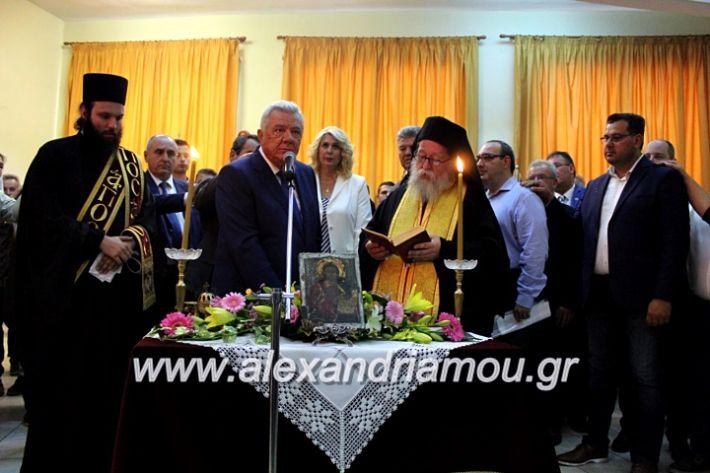 alexandriamou.gr_orkomosiadimotikousumbouliou2019IMG_2941