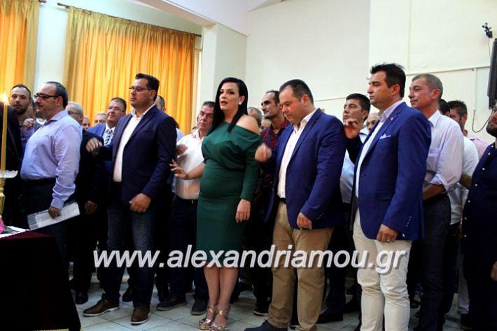 alexandriamou.gr_orkomosiadimotikousumbouliou2019IMG_2942