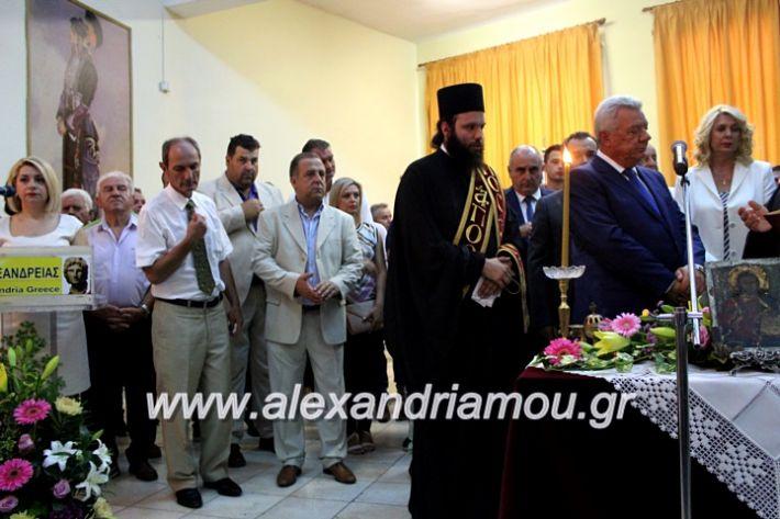 alexandriamou.gr_orkomosiadimotikousumbouliou2019IMG_2943