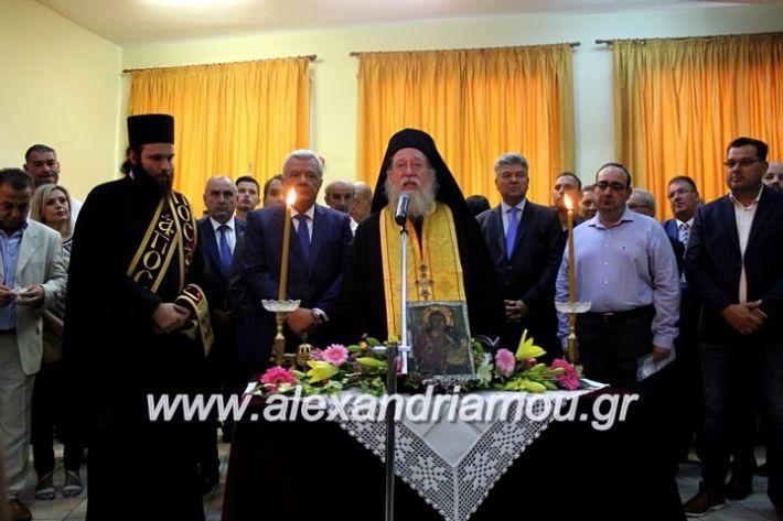 alexandriamou.gr_orkomosiadimotikousumbouliou2019IMG_2952