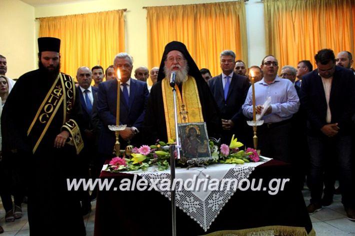 alexandriamou.gr_orkomosiadimotikousumbouliou2019IMG_2955
