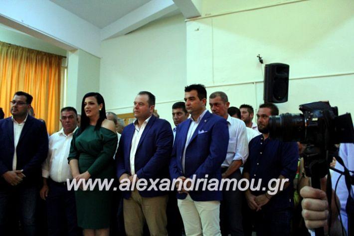 alexandriamou.gr_orkomosiadimotikousumbouliou2019IMG_2956