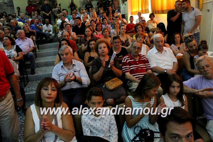 alexandriamou.gr_orkomosiadimotikousumbouliou2019IMG_2957