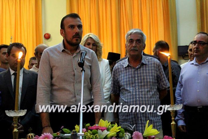 alexandriamou.gr_orkomosiadimotikousumbouliou2019IMG_2958