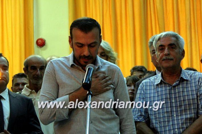 alexandriamou.gr_orkomosiadimotikousumbouliou2019IMG_2963