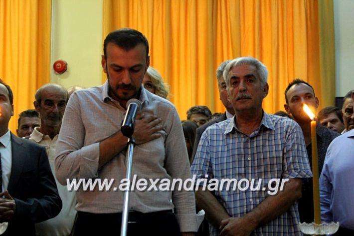 alexandriamou.gr_orkomosiadimotikousumbouliou2019IMG_2965