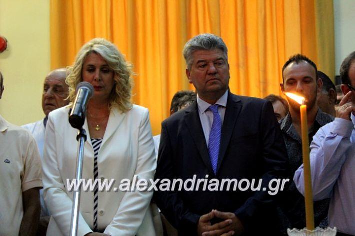 alexandriamou.gr_orkomosiadimotikousumbouliou2019IMG_2969