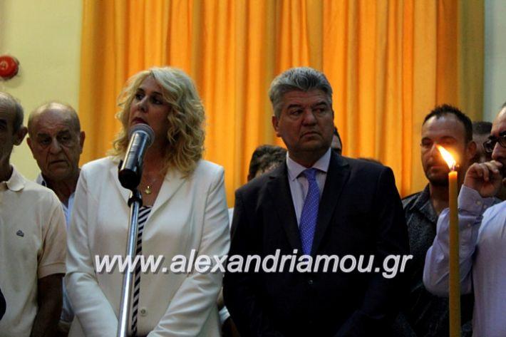 alexandriamou.gr_orkomosiadimotikousumbouliou2019IMG_2970