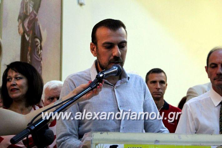 alexandriamou.gr_orkomosiadimotikousumbouliou2019IMG_2971