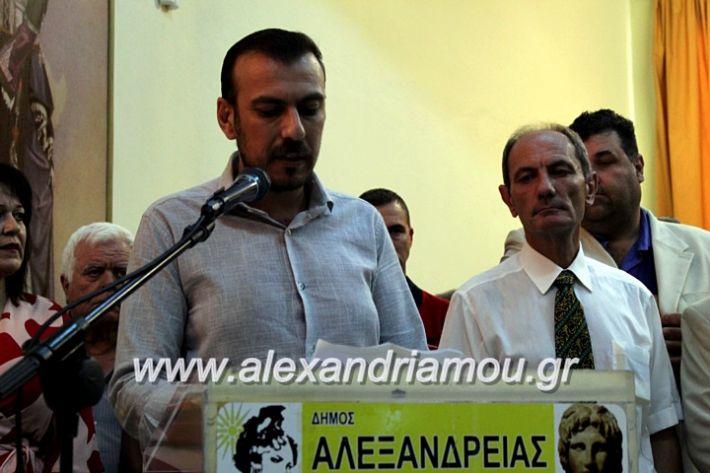 alexandriamou.gr_orkomosiadimotikousumbouliou2019IMG_2976