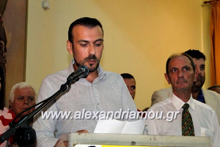 alexandriamou.gr_orkomosiadimotikousumbouliou2019IMG_2981
