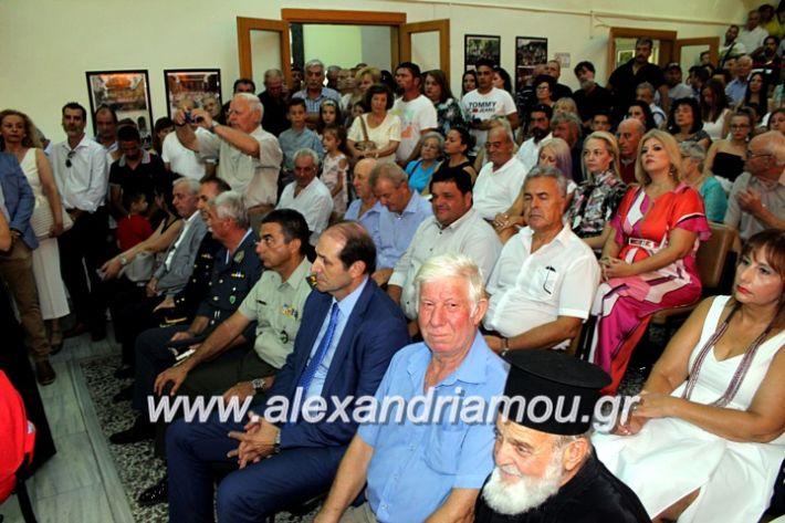 alexandriamou.gr_orkomosiadimotikousumbouliou2019IMG_2982