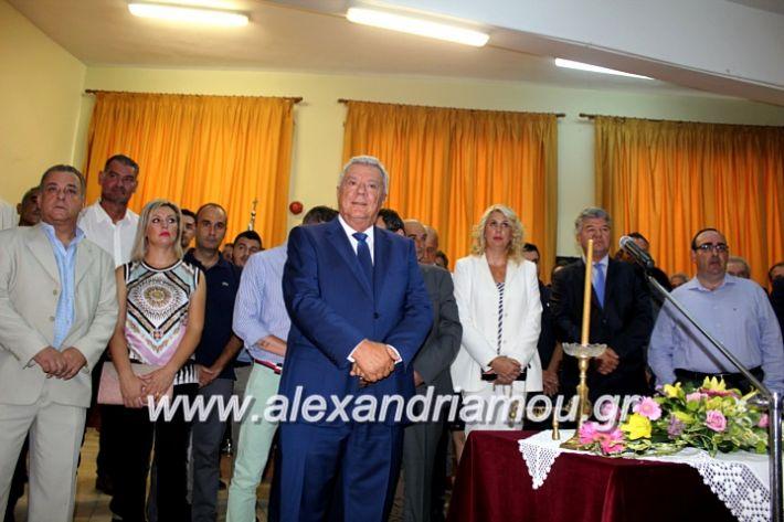 alexandriamou.gr_orkomosiadimotikousumbouliou2019IMG_2984