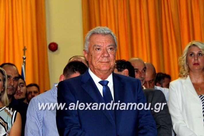 alexandriamou.gr_orkomosiadimotikousumbouliou2019IMG_2985