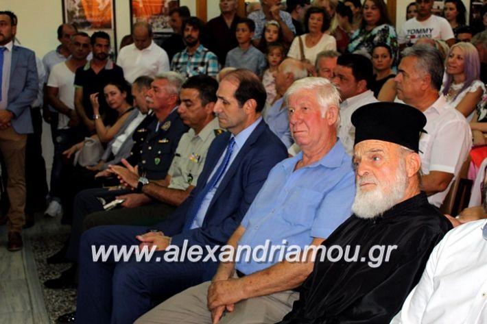 alexandriamou.gr_orkomosiadimotikousumbouliou2019IMG_2987