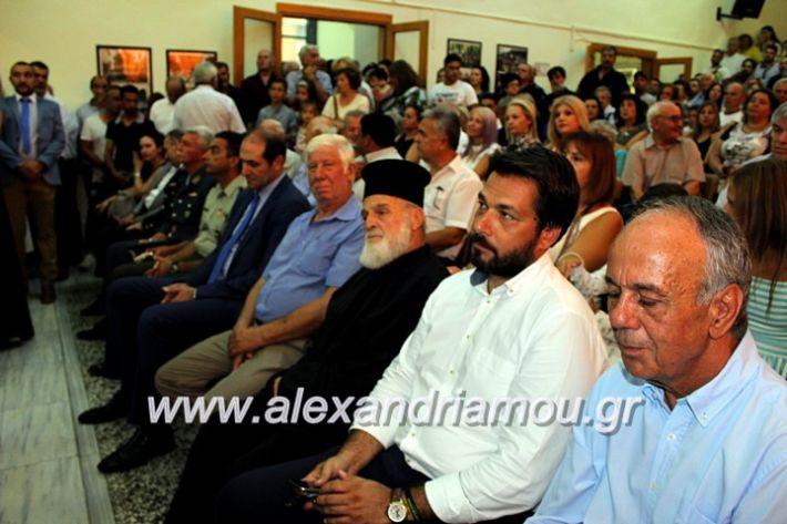 alexandriamou.gr_orkomosiadimotikousumbouliou2019IMG_2988