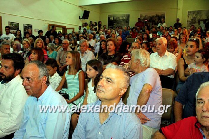 alexandriamou.gr_orkomosiadimotikousumbouliou2019IMG_2990