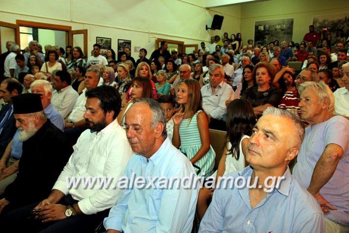 alexandriamou.gr_orkomosiadimotikousumbouliou2019IMG_2991