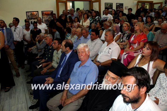 alexandriamou.gr_orkomosiadimotikousumbouliou2019IMG_2992