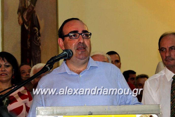 alexandriamou.gr_orkomosiadimotikousumbouliou2019IMG_3001