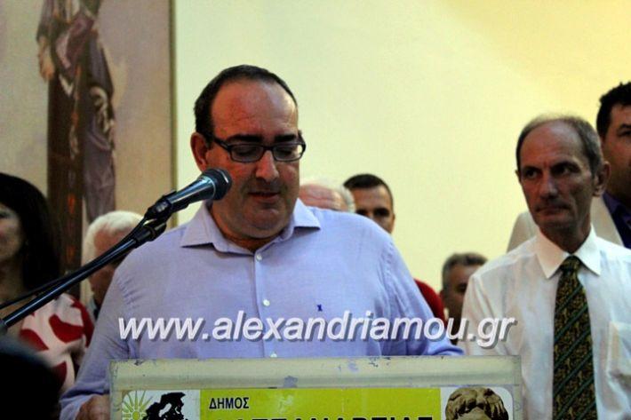 alexandriamou.gr_orkomosiadimotikousumbouliou2019IMG_3003