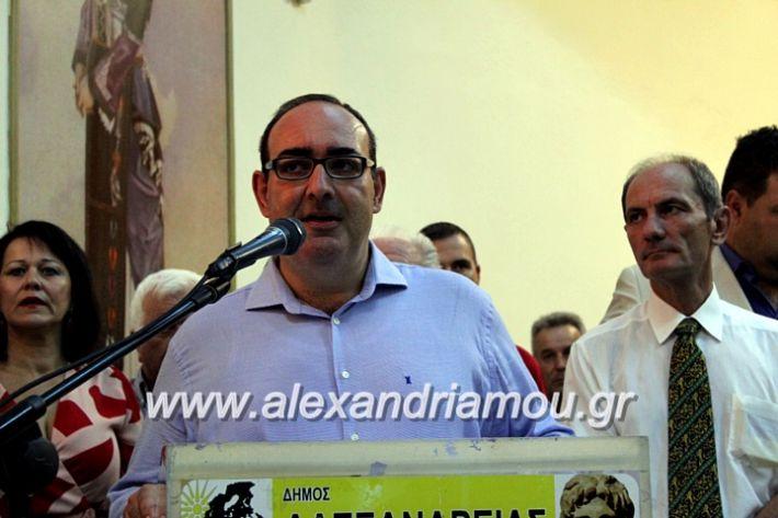 alexandriamou.gr_orkomosiadimotikousumbouliou2019IMG_3004