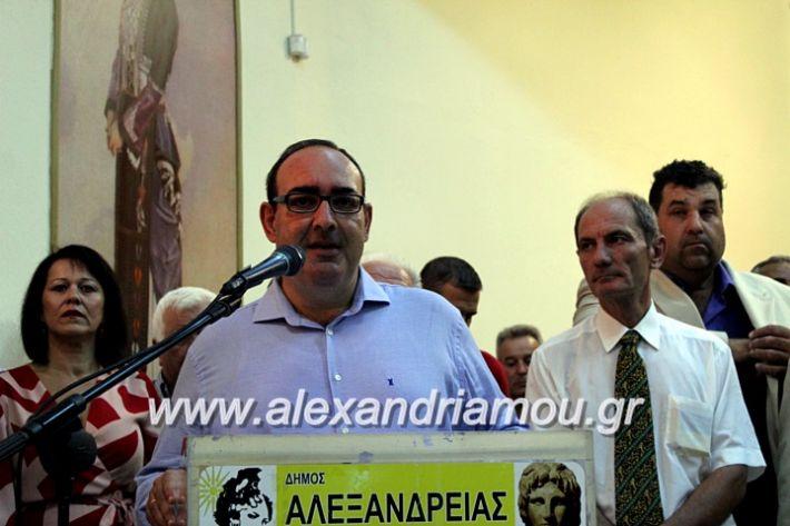 alexandriamou.gr_orkomosiadimotikousumbouliou2019IMG_3005