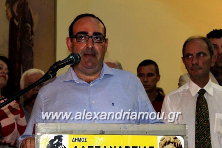 alexandriamou.gr_orkomosiadimotikousumbouliou2019IMG_3016