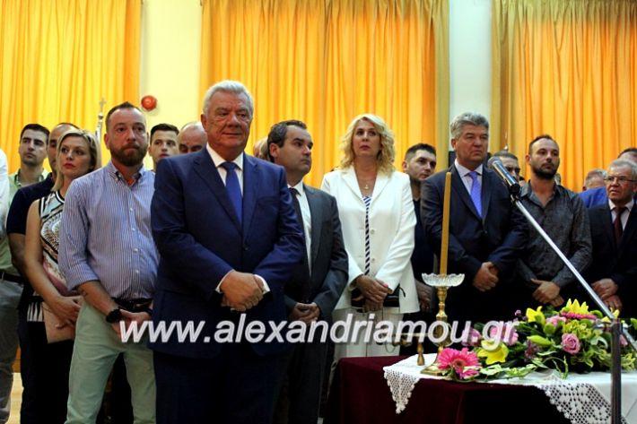 alexandriamou.gr_orkomosiadimotikousumbouliou2019IMG_3021