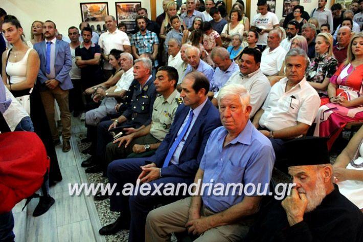 alexandriamou.gr_orkomosiadimotikousumbouliou2019IMG_3022