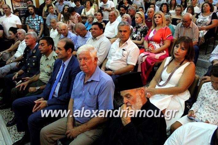 alexandriamou.gr_orkomosiadimotikousumbouliou2019IMG_3023