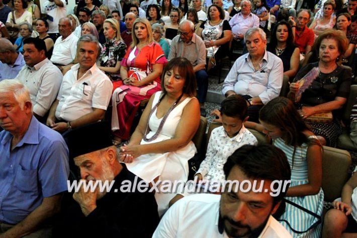 alexandriamou.gr_orkomosiadimotikousumbouliou2019IMG_3024