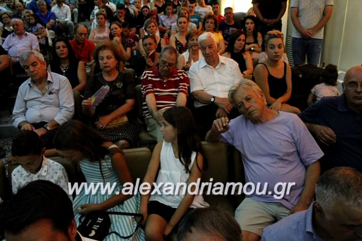 alexandriamou.gr_orkomosiadimotikousumbouliou2019IMG_3025