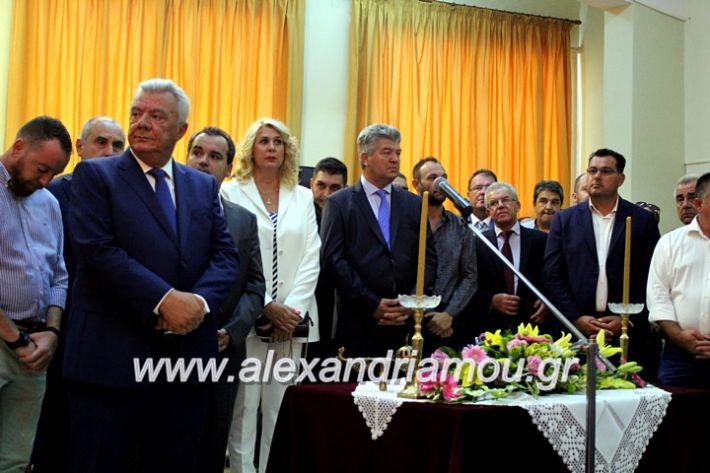 alexandriamou.gr_orkomosiadimotikousumbouliou2019IMG_3026