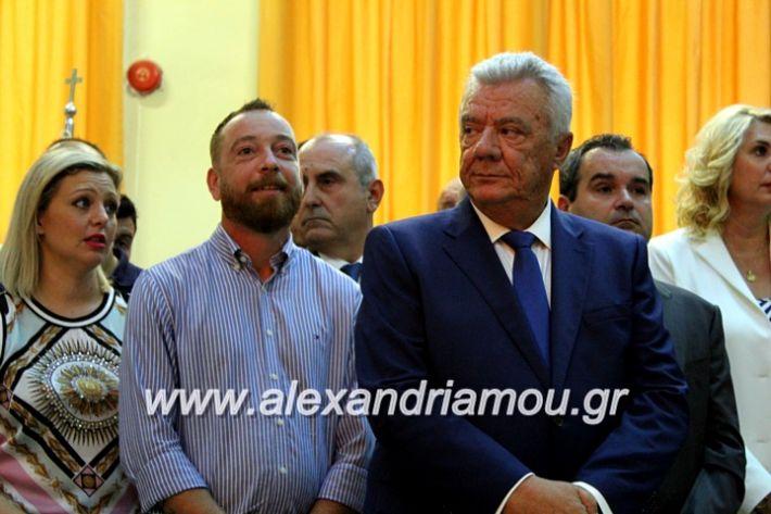 alexandriamou.gr_orkomosiadimotikousumbouliou2019IMG_3028