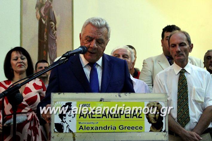alexandriamou.gr_orkomosiadimotikousumbouliou2019IMG_3035