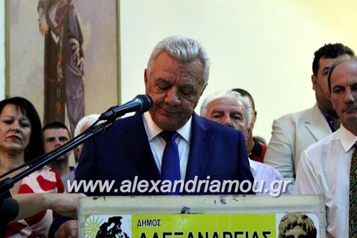 alexandriamou.gr_orkomosiadimotikousumbouliou2019IMG_3037