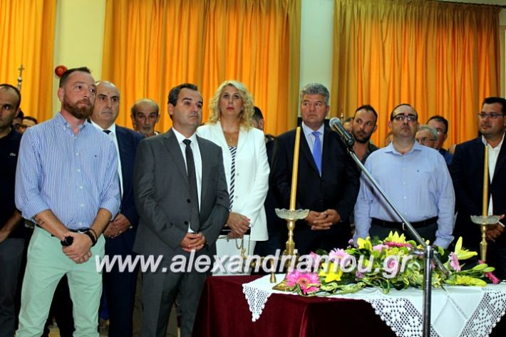 alexandriamou.gr_orkomosiadimotikousumbouliou2019IMG_3040